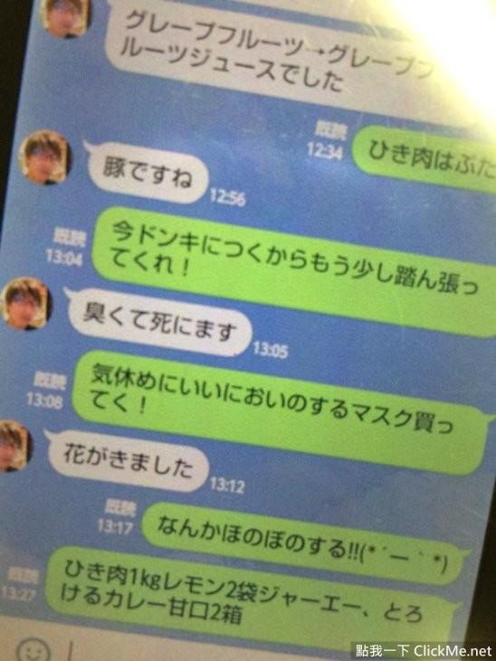 清水健副業賣《大便咖哩》上原亞衣結屎臉:「比吞精還困難!」