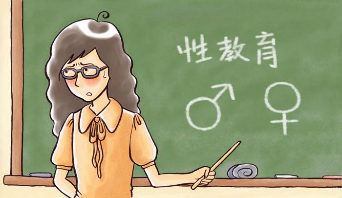 這《10個學校沒教的性知識》讓我跟女友感情更融洽!