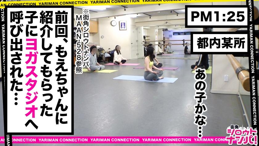 【素人】超緊小穴天天鍛練!好色妹做瑜珈「幸運的姿勢」求被精子灌滿!