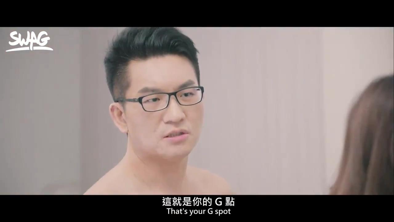 【影片】有番號!SWAG《童仲彥》首支AV示範「安全射交距離」不愧精色力量!