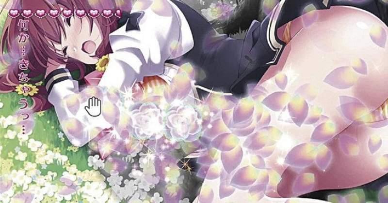 紳士歐派新作《ω迷宮 Life》預定8月發售!PS4和諧版「紳士畫面全刪」!