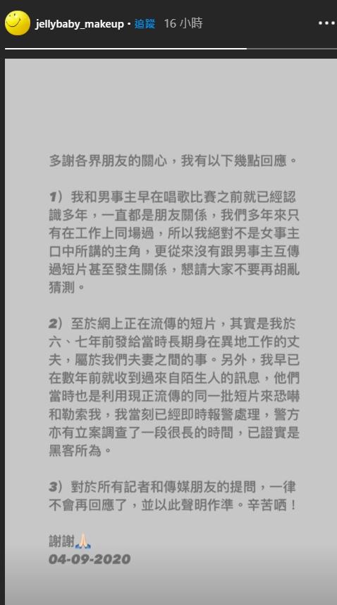 【影片】狂揉雙球!香港辣人妻《張紫語》乳搖露點片流出「本人認了」!