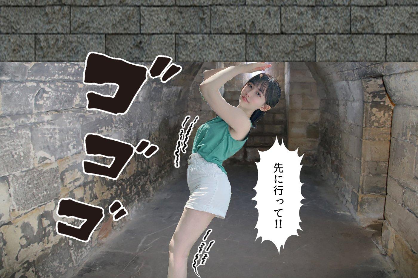 AV女優《深田詠美》美照PO「穿搭可以嗎」引爆惡搞P圖大賽!