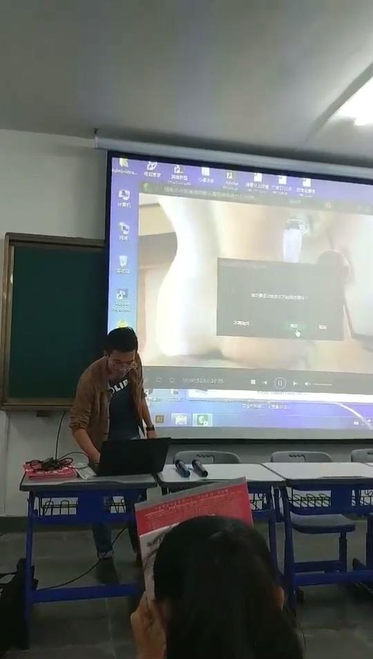 【有片】老師上課誤放「啪啪啪」性愛影片!全班暴動:是老師自拍嗎?