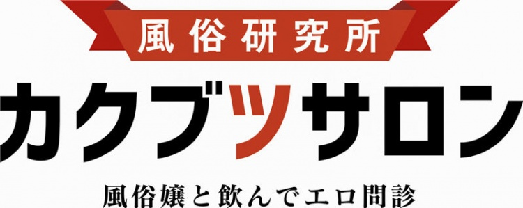 【上車】群交聖地?日本AV公司推《SOD Land成人樂園》來跟女優近距離互動!