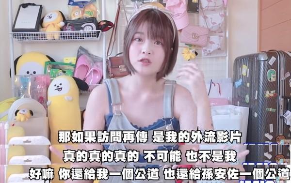 【影片】網紅認約砲「孫安佐 vs 米砂 」15秒運動片自爆公開!