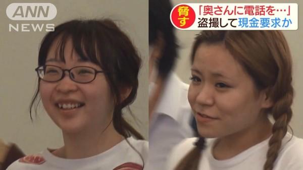 【素人】2女偷拍男裸照恐嚇取財,遭網友認出拍過無碼片!