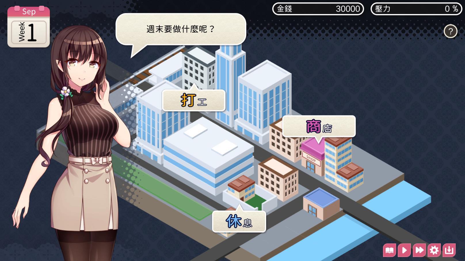 國產18禁遊戲《魅魔新妻》登上Steam!單手讓老婆幫你紓壓排毒!