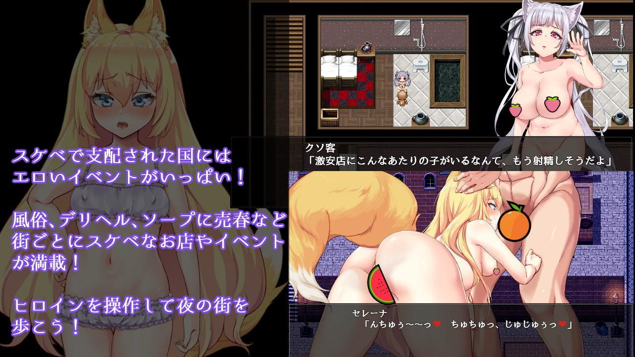 18禁遊戲《獸耳少女不會背叛》登上DLSite!NTR還是純愛?