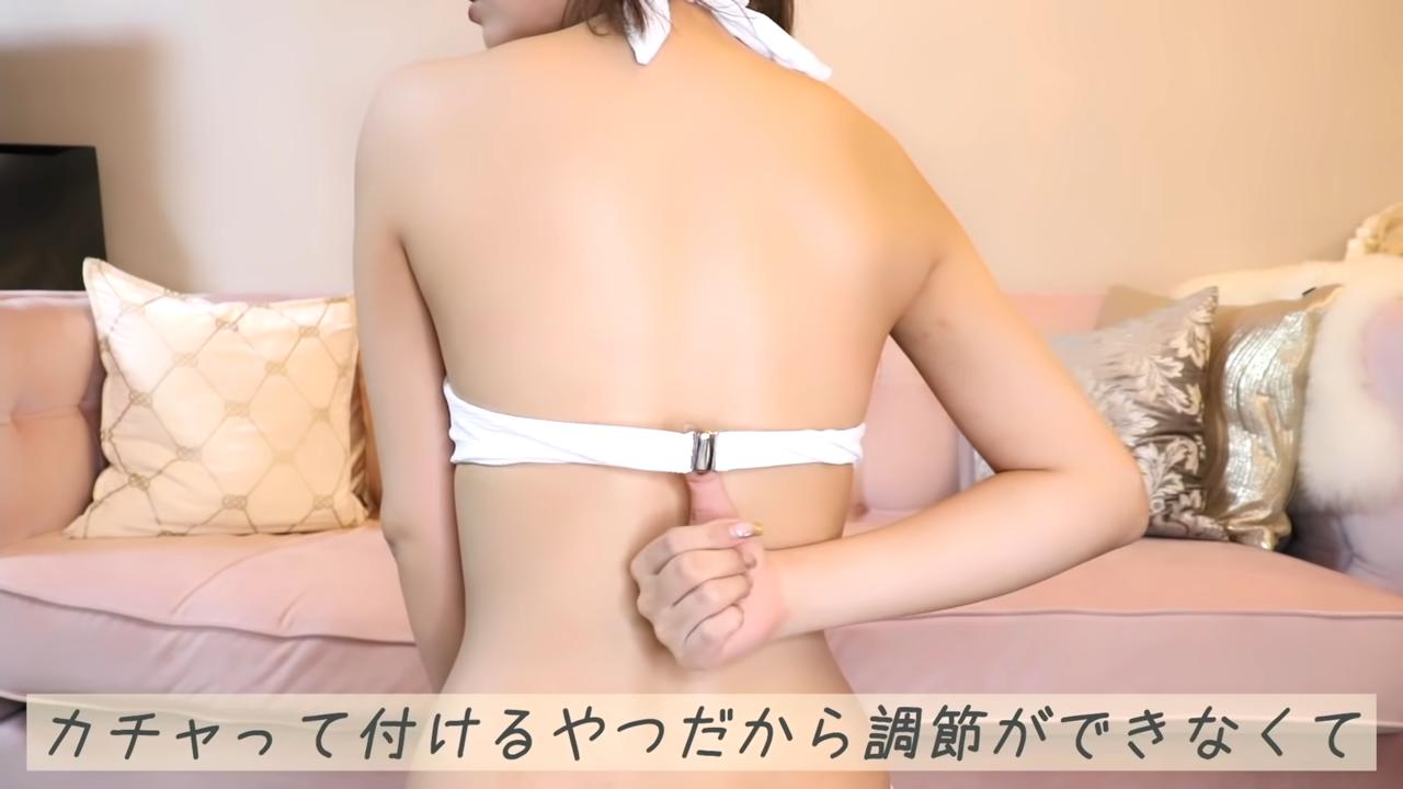 單手就解開?AV女優《三上悠亞》換超辣比基尼簡直「情趣內衣」?