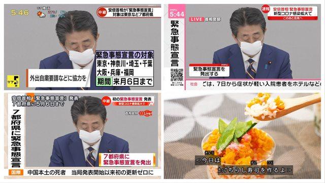 【疫情衝擊】緊急狀態發布!AV三大集團全面停工「暑假沒新片看」!