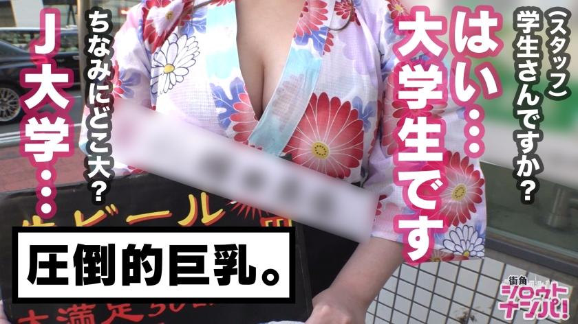 【素人】約砲G奶居酒屋看板娘,爆插肉感BODY爽到連續「大洪水」高潮!