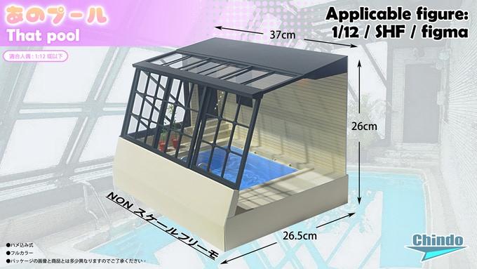 熟悉的AV聖地重現!每個人心中都有的「那個泳池」微縮模型實體化!