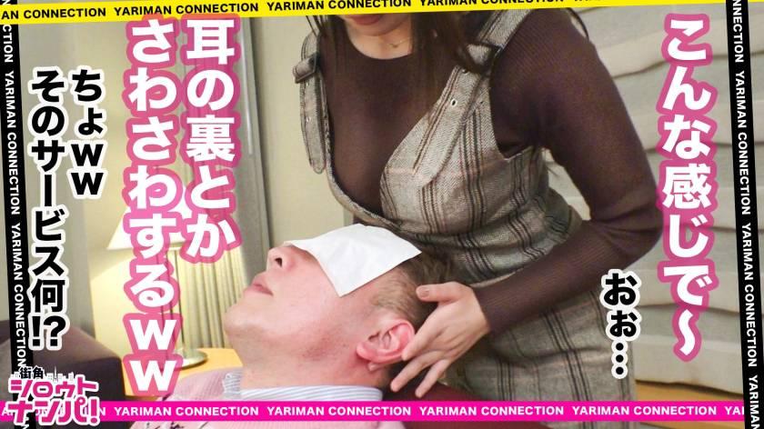 【素人】F奶美容師天生好色「狂吃大熱狗」棒棒蛋蛋小菊花都照顧到!