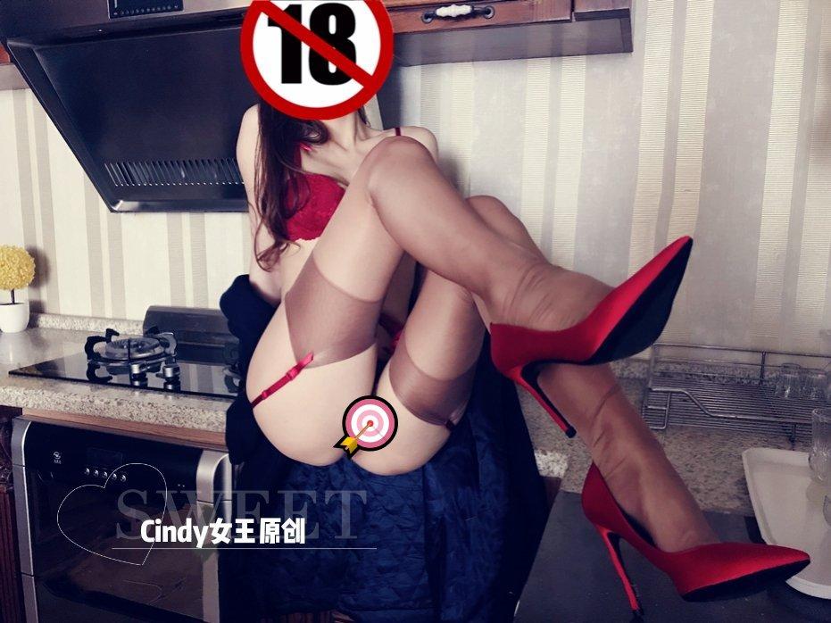 【圖 + 影】抖M腿控請進!色色推特《女王Cindy》主人的高跟鞋需要你的狗舌頭清理!