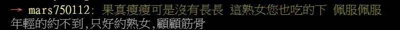 【有片】台灣鄉民Pornhub自拍謎片「吃遍地方熟女人妻」網推爆:這ID不唬爛!