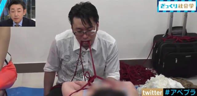 日本最大特殊性癖祭典《FetiFes》,你沒想過的各種紳士都到齊了!