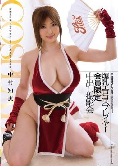 男人最愛玩格鬥遊戲的原因,性感格鬥女神任你挑選啪啪啪?!