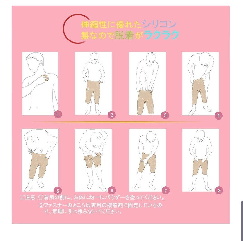 【變裝神器】女裝專用《性轉矽膠女體褲》不僅有外觀還能「做羞羞的事」完美變身女孩子!