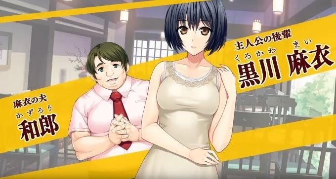 18禁人妻遊戲《は~とふるママン》,請你喝工口馬麻的甜蜜乳汁!