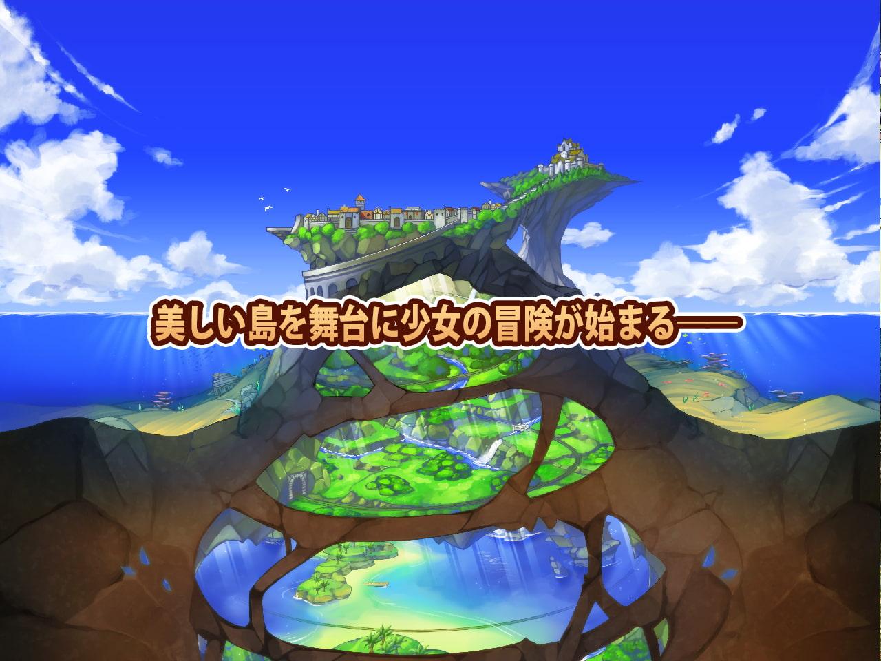 18禁ARPG《シェリル~金色の竜と遺跡の島~》上架DLsite!淫亂煉金術士如何復興工坊?