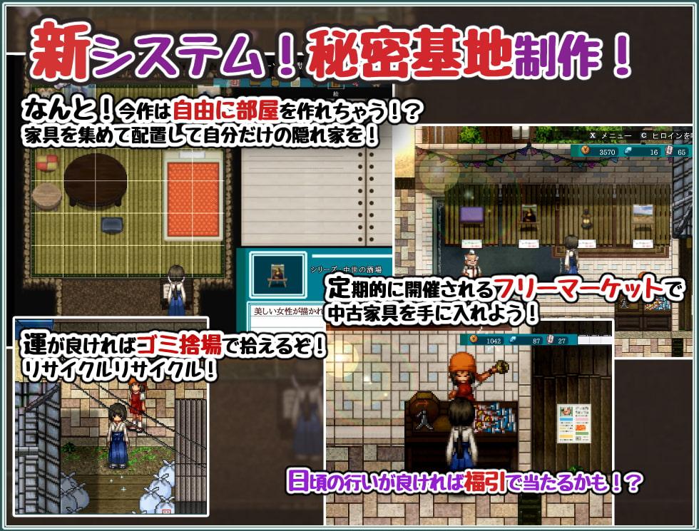 18禁遊戲《姬島心夏日和》與島上的小姐姐共創愛慾與嬉遊的盛夏回憶!