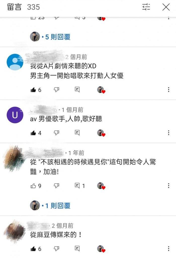【影片】拍MV又拍AV!歌手斜槓男優《陳凡騏SEN》網友朝聖他認了!