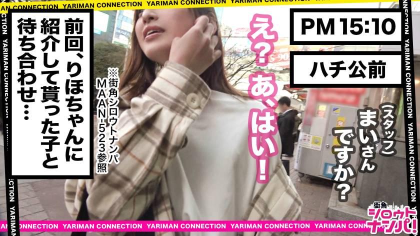 【素人】麻豆系美女性欲異常旺盛!拍完片又私約工作人員吃雞!