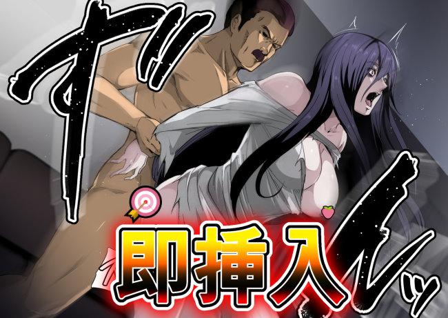 當女鬼遇上變態《貞子大戰授精大叔》,既然巨乳症妹送上門就要射好射滿!