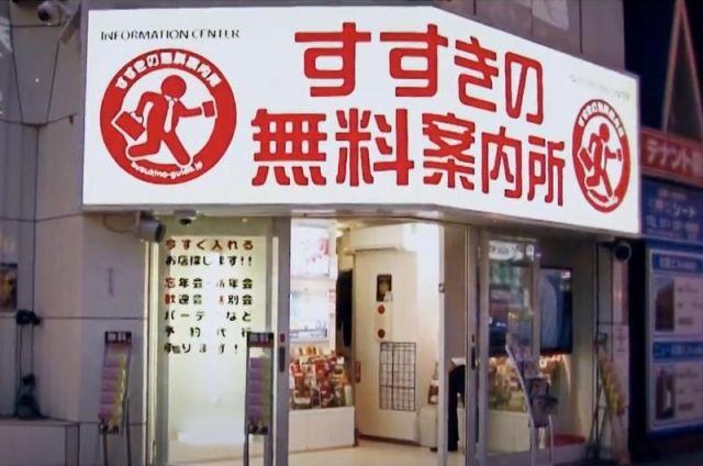 日本風俗店爆《毒咪咪傳肺炎》600人舔過!業者硬開店主打「全店消毒」!