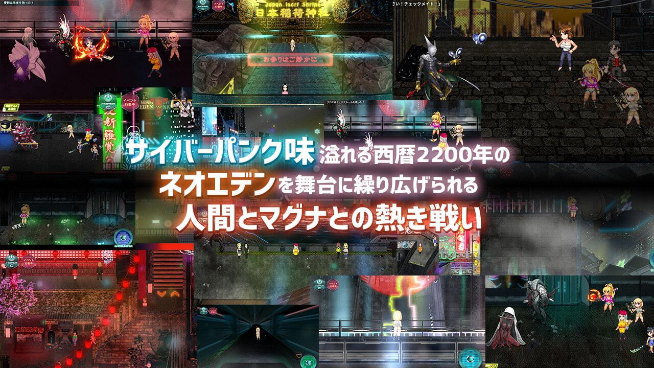 巨乳Cyberpunk戰鬥RPG!神乳社新作《反逆のアパスル》Dlsite上架!