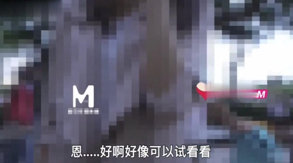 【影片】台北街頭搭訕「金誘19歲素人女大生啪啪啪」警方追查中!