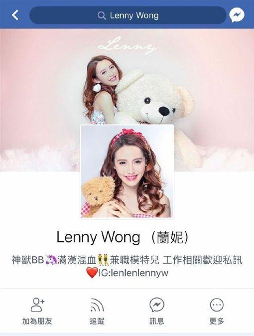 【有片】香港環球世界小姐《Lenny Wong》自拍淫片流出!指插嫩穴、女上位樣樣來!