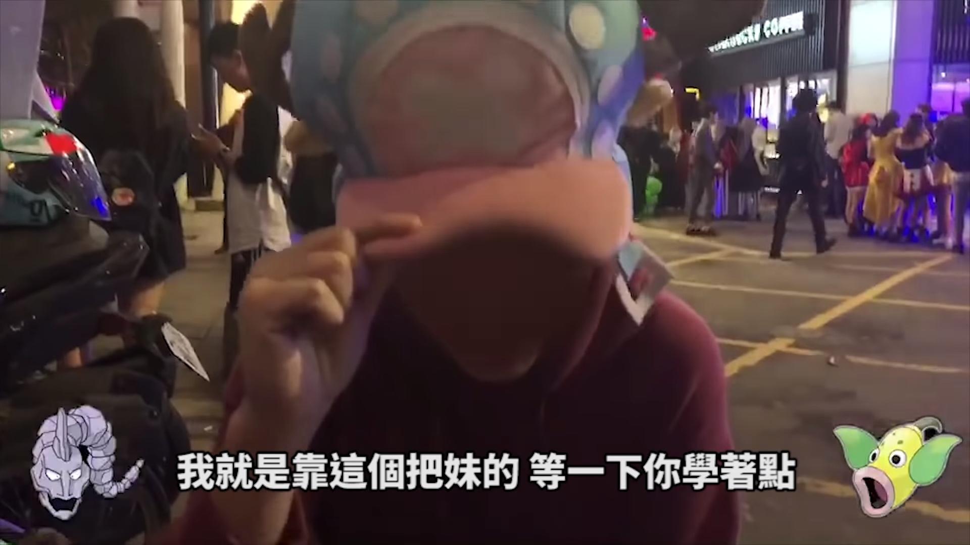 【有片】台灣YouTuber夜店約砲實測!帶妹回家掏「大岩蛇」無套灌漿!