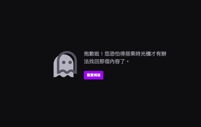 【影片】直播主《nezuko_gaming05》開播露點!朋友見狀化身「手胸罩」幫遮雪球!