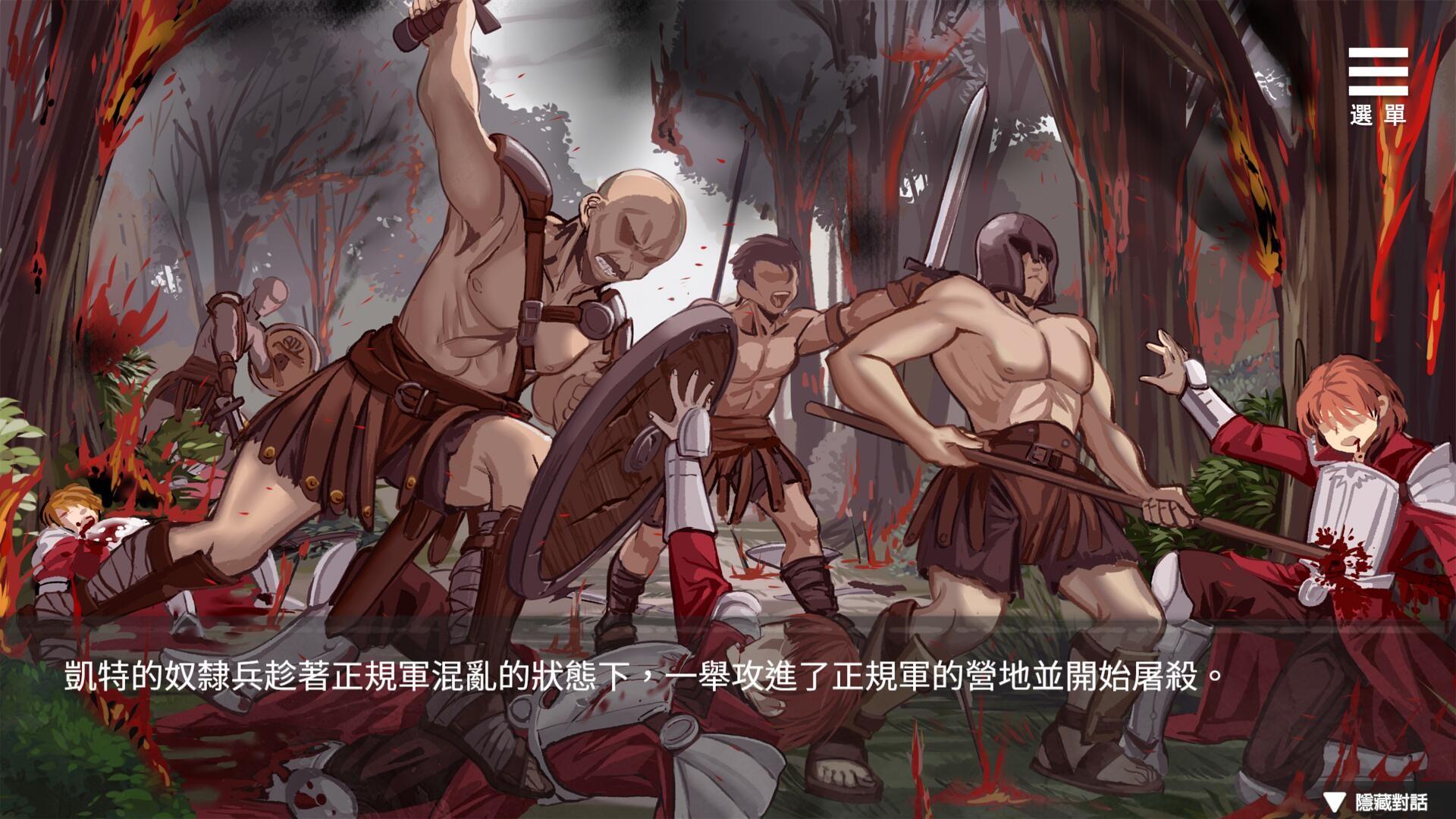 【無聖光】國產18禁AVG《監禁女王》Steam上架!支援單手操作!