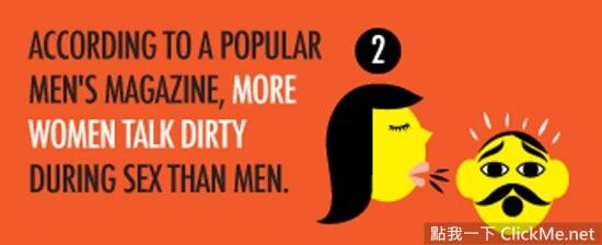 不可不知的《15個性愛知識》,上班打砲其實很正常!