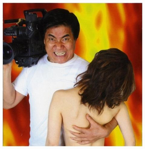 正因為是勇者才拍AV!「山田孝之」白內褲一條變身《AV帝王》!