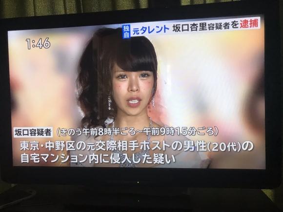 【神反轉】坂口杏里《ANRI》向前男友討錢「手指被夾斷」,結果被捕的是她!