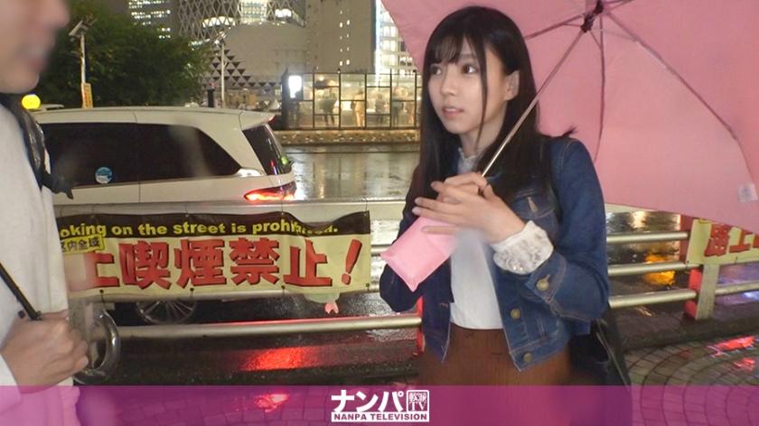 【素人】D奶OL好心借傘被推倒!雪乳溢出「朝天蹬噴水」心暖筋更軟!!
