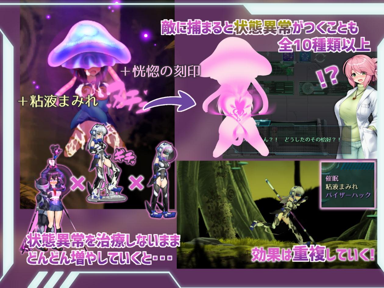 18禁遊戲《ハスミと深海の姉妹》超越一般黃遊的操作體驗!