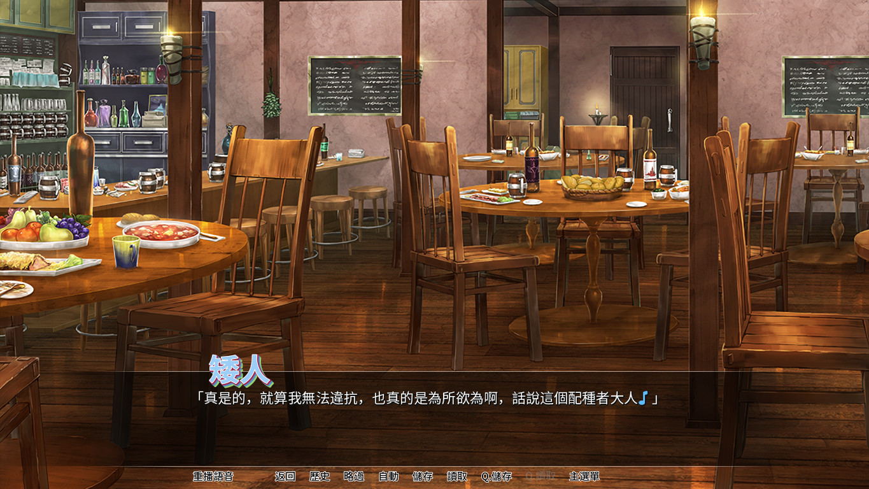 18禁遊戲《隨時配種!異種族孕育後宮村莊》登上Steam!中文免補丁讓你單手上車!
