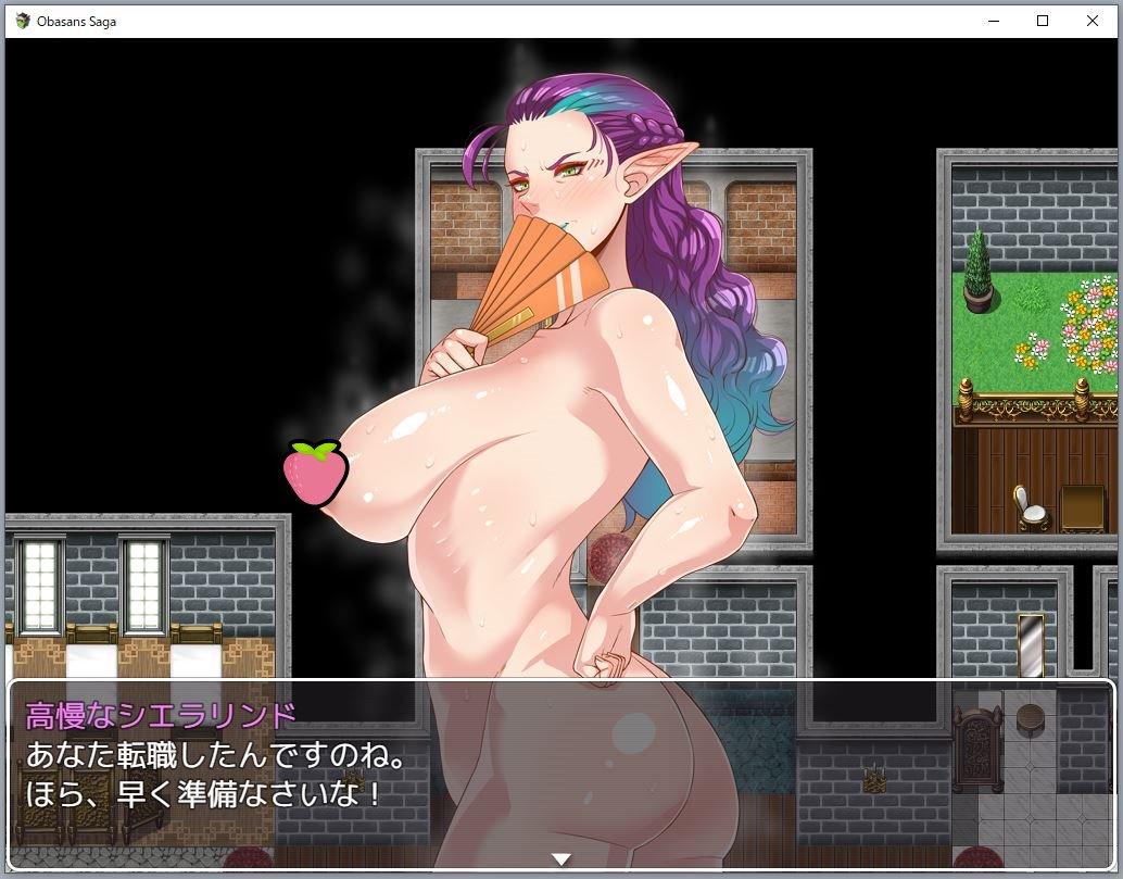 超熟女!18禁RPG《歐巴桑傳說》DLsite好評發售!