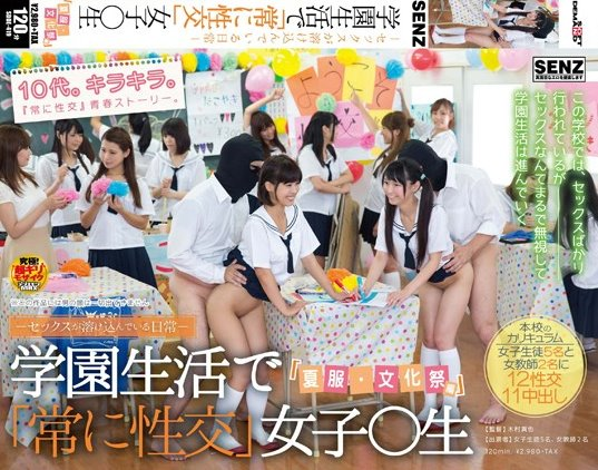 5部《外國人都看傻眼的日本AV》,課堂中打炮也是很合乎邏輯的!