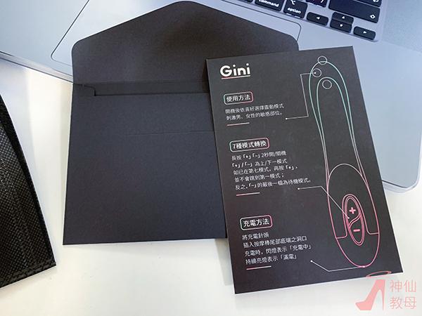 【鹹濕開箱】2020 台灣黑科技《C2小翅膀按摩棒》保證噴水!
