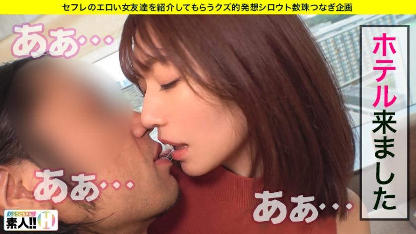 【素人】鬼敏感OL插入秒高潮!連續絕頂後「笑顏舌射」滿嘴都是豆漿!
