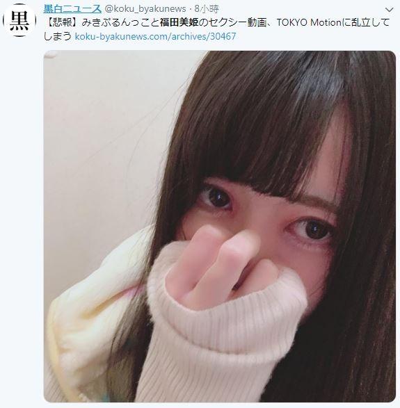 【圖+影】22歲I奶櫻花妹「自拍17部無碼恥片流出」PO網被逮遭爆是教職員!