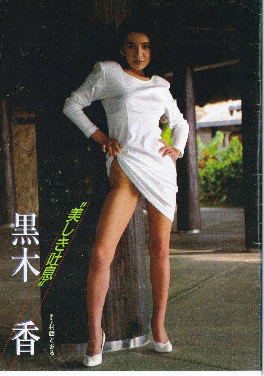 【AV帝王2】6月底上線!搶先回顧《1980年代9位經典AV女優》!