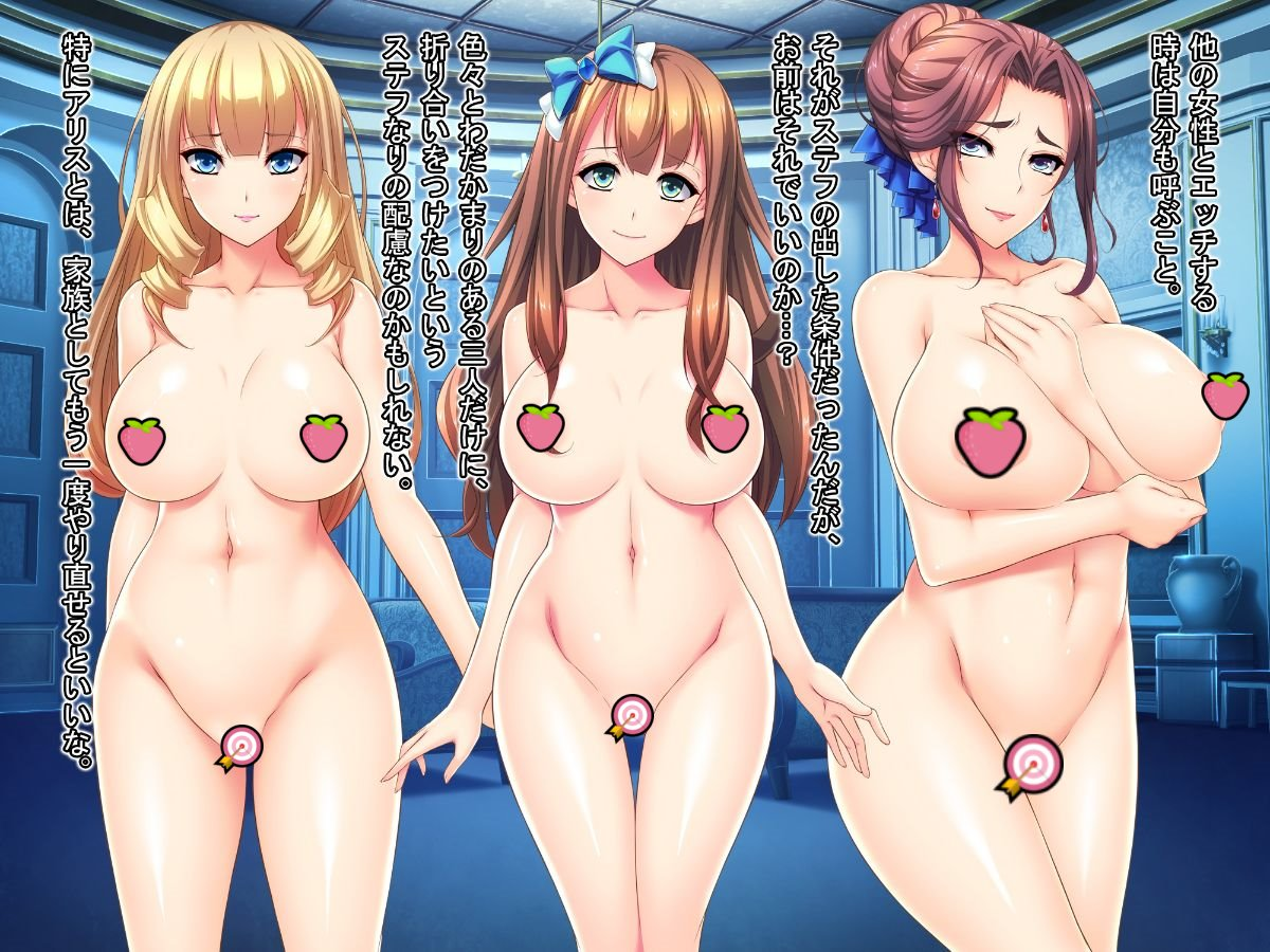 18禁遊戲《轉生女性向遊戲當王子》,逆攻略回去連女主角繼母都要推倒!