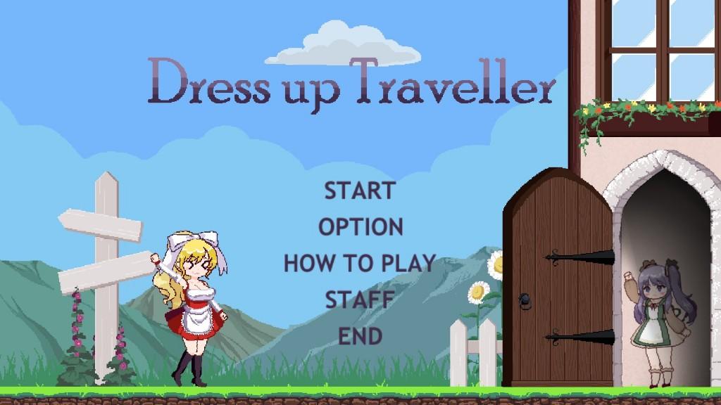 解碼DLC免費提供!紳士作品《裝扮旅人》銅板價Steam上架!